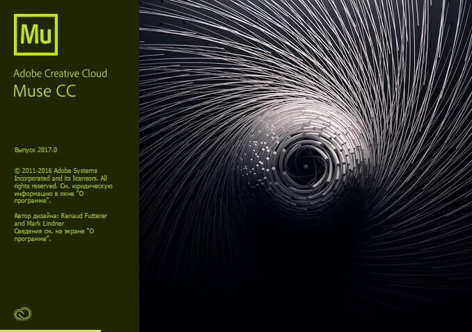 Adobe Muse 2017 Screenshot_5
