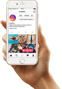 Как Получить в Инстаграм Первых 2000 Подписчиков и 20 Клиентов без Вложений в Рекламу?