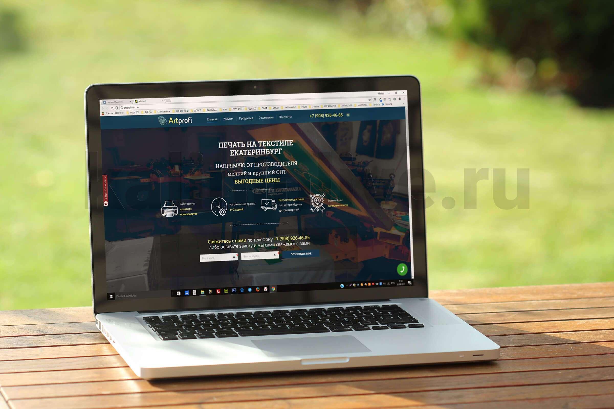 Сайт для фрилансеров екатеринбург безопасная сделка freelance ru