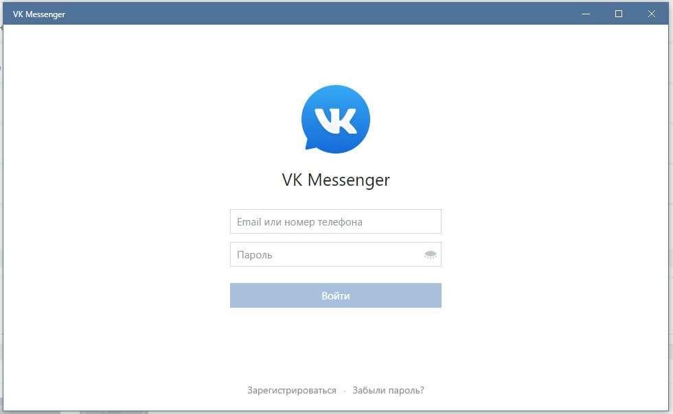 Авторизация в VK Messenger