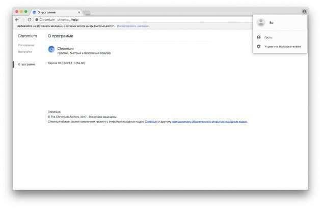 Пробуем альтернативы Chrome