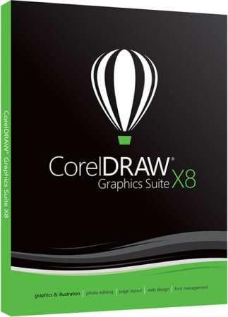 Скачать CorelDraw X8 торрент