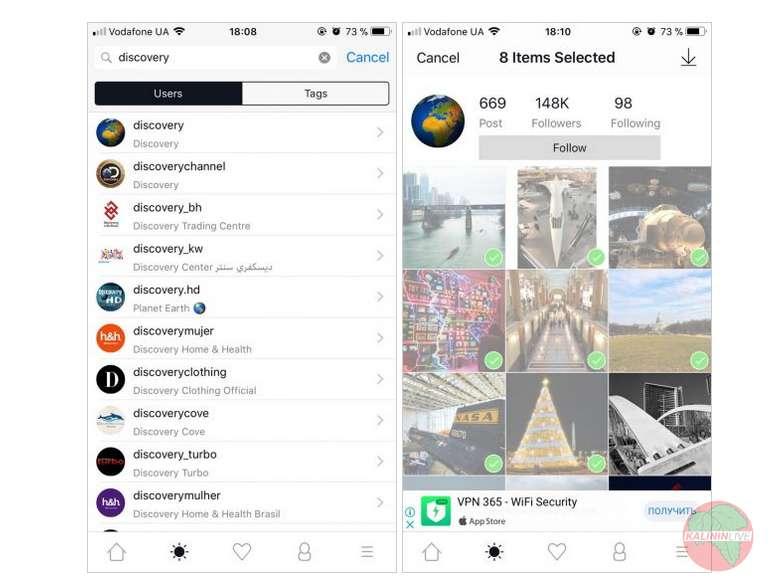 Как скачать фото из Instagram на iPhone и iPad
