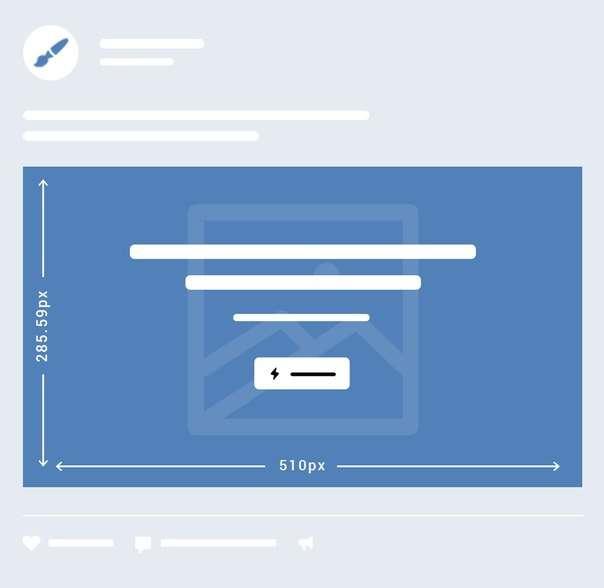 Баннер для статьи Вконтакте