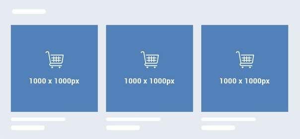 Размер изображения для товаров Вконтакте