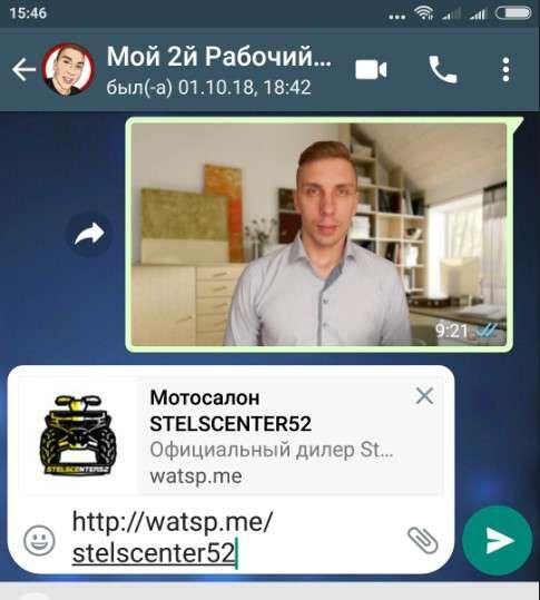 Ссылка ВИЗИТКА на мессенджеры для соц сетей