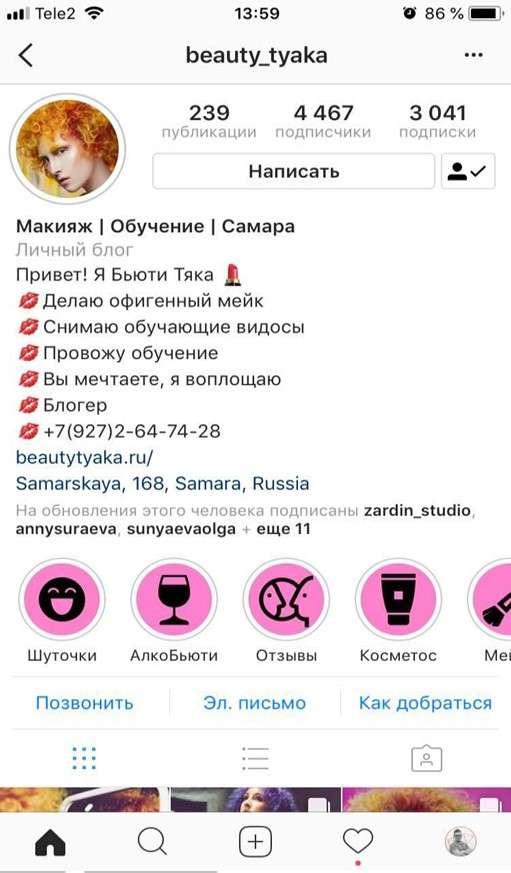 Основы SMM - УПАКОВКА