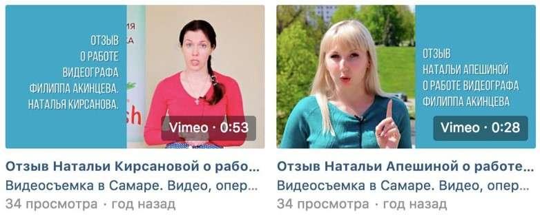 Видео хорошо