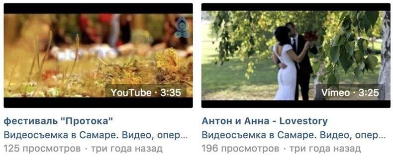 Видео плохо
