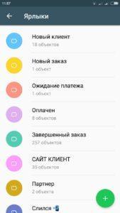 CRM Whatsapp